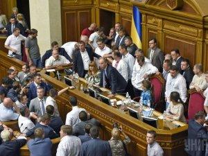 Фото: Верховна Рада проголосувала за зміни до Конституції України