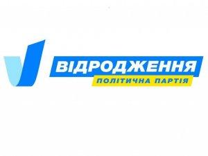 Фото: Кулініч обіцяє познайомити полтавців із командою Партії «Відродження»
