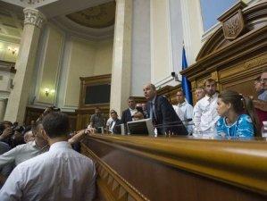 Фото: П'ятеро із восьми нардепів із Полтавської області проголосували за децентралізацію