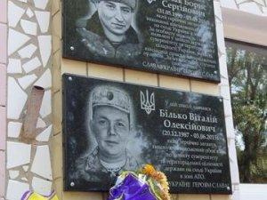 Фото: На Полтавщині відкрили меморіальні дошки ще двом  загиблим воїнам