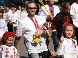 Фото: У Полтаві проведуть парад вишиванок