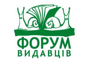 Фото: Полтавська молодь представить місто на найбільшому літературному фесті України
