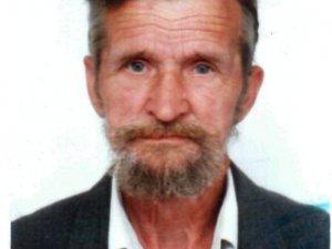 Фото: Розшукують літнього чоловіка, який страждає на втрату пам'яті