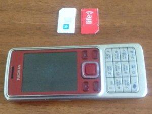 Фото: У Кременчуці чоловік поцупив два мобільні телефони