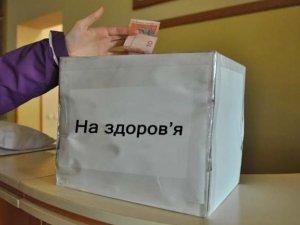 Фото: Лисак твердить, що полтавці можуть відмовлятись від благодійних внесків у лікарнях