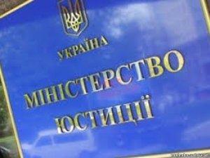 Фото: Діє оновлений сайт Міністерства юстиції – започаткували нові послуги