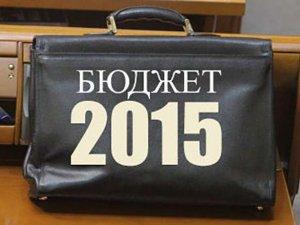 Фото: З 15 вересня українці зможуть побачити, куди йдуть їхні кошти