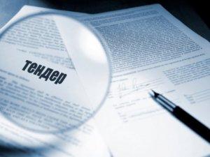 Фото: Рада ухвалила антикорупційний закон про держзакупівлі