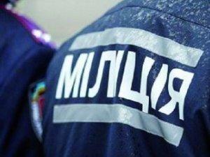 Фото: Яценюк оголосив про ліквідацію всіх територіальних підрозділів МВС
