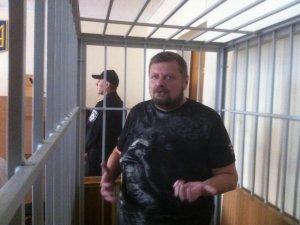 Фото: Нардепа Мосійчука родом з Полтавщини посадили на два місяці