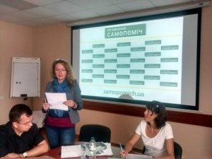 Фото: Полтавська міська організація партії «Самопоміч» висунула кандидата на посаду міського голови