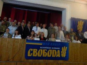 Фото: «Свобода» представила своїх кандидатів у депутати Полтавської міськради