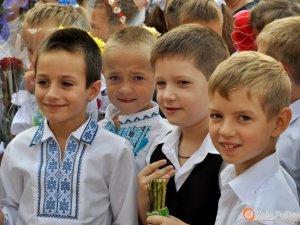 Фото: У Полтаві на платному уроці в школі патріотизм і доброта коштують 15 гривень