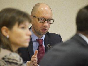 Фото: Через корупційний скандал на Полтавщині звільнили 12 начальників обласних управлінь Держгеокадастру