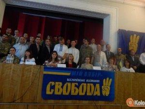 Фото: 43 «свободівці» балотуватимуться в депутати Полтавської міськради: довідка про кандидатів
