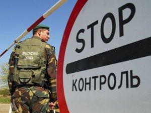 Фото: Оприлюднили нові правила в'їзду на окуповані території України