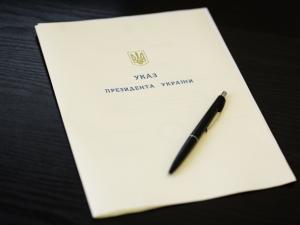 Фото: Президент затвердив нову Воєнну доктрину України