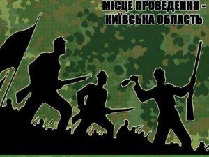 Фото: У Полтаві молодь запрошують на військовий табір