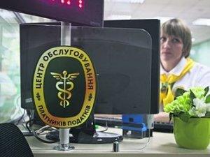Фото: Полтавщина не додала державі понад півмільйона гривень податків
