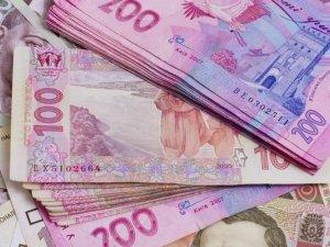 Фото: Полтавщина отримала 23 мільйони гривень стабілізаційної субвенції