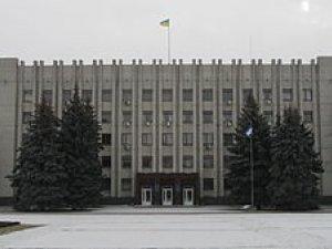 Фото: У Кременчуці ліквідували районні ради