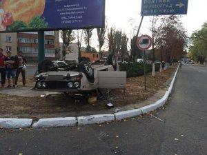Фото: У Кременчуці в ДТП пошкоджено три автомобілі