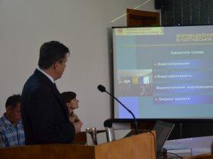 Фото: Полтавщина залучила на проекти громад понад 1 мільйон євро та 1 мільйон 270 тисяч доларів США