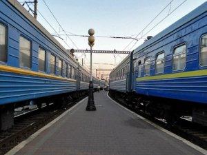 Фото: У жовтні збільшили кількість рейсів та призначили додаткові потяги