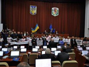 Фото: Сесія Полтавської облради: газ на Полтавщині досліджувати не будуть (оновлюється, фото)