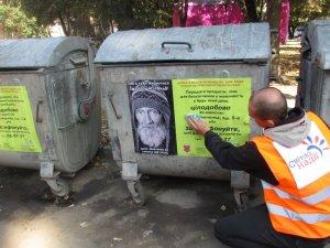 Фото: У Полтаві привернули увагу до проблем бездомних