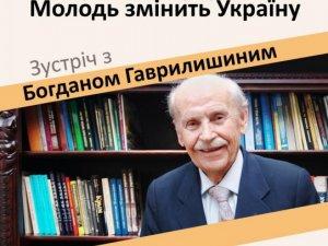 Фото: Економіст зі світовим ім'ям приїде до Полтави