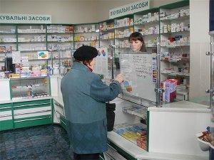 Фото: Розширили перелік груп населення, які отримуватимуть ліки безкоштовно чи на пільгових основах