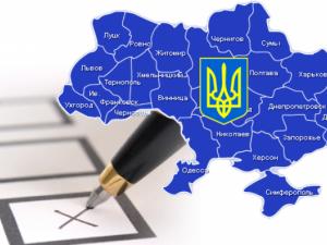 Фото: ЦВК опублікувала списки кандидатів до Полтавської міської ради