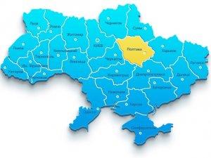 Фото: Списки кандидатів до Полтавської обласної ради