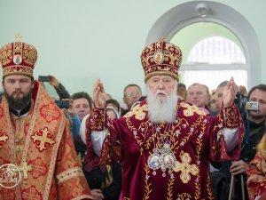 Патріарх Філарет освятив храм у Лубнах
