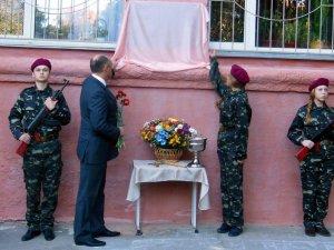 Фото: У  Полтаві відкрили меморіальну дошку загиблому герою Сергію Лимарю