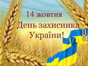 Фото: Виставка військової техніки, пам'ятник Мазепі та ярмарок  – заходи в Полтаві до Дня  захисника України
