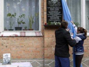Фото: У Кобеляках відкрили меморіальну дошку герою АТО