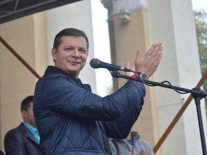 У Полтаву приїхав Ляшко: найяскравіші фрази, які сказав політик (ФОТО)