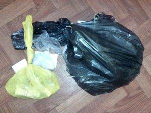 Фото: У 28-річного жителя Кременчука вилучили 1 кілограм наркотиків