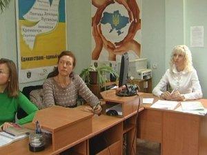 Фото: У Миргороді відкрили центр надання допомоги переселенцям