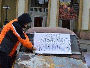 """У Полтаві провели акцію """"Кому заважають журналісти?""""  (ВІДЕО)"""