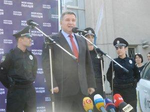 Фото: Аваков пояснив, як відбуватиметься перехід від міліції до поліції