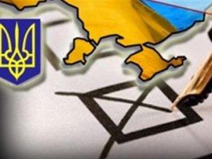 Фото: Найбільше порушень передвиборчої агітації – у Полтаві, найменше – в двох районах області