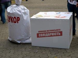 Фото: Мітинг за чесні вибори у Полтаві: чекали Порошенка, кандидати домовилися про співпрацю  (фото)