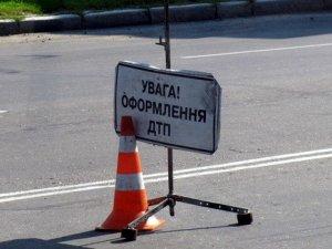 Фото: Прокурор Кременчука потрапив у ДТП