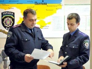 Фото: Вибори на Полтавщині: міліція зафіксувала вже 30 порушень