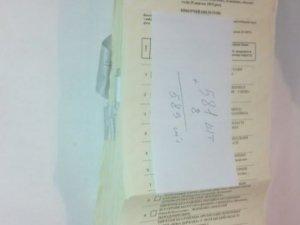 Фото: У Пирятині вилучили 589 бюлетенів