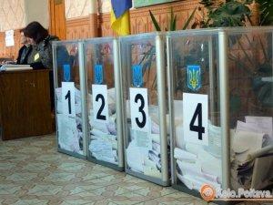 Фото: Відома кількість полтавців, які уже проголосували (оновлюється)