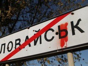 Фото: Двох мешканців Кременчука й досі вважають безвісти зниклими в зоні АТО